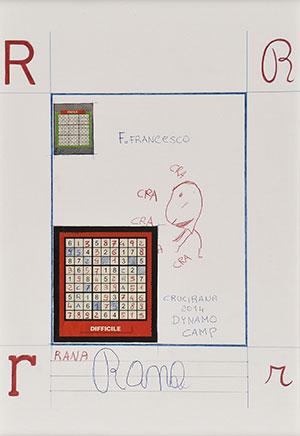 A di arte, B di bellezza, C di cuore <br>GS-R<br>misure: 24 x 32 cm<br>tecnica: bic su carta <br>anno: 2014<br><br>DISPONIBILE